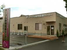 口コミ・評判 14件: マーブル動物医療センター - 神奈川県藤沢市 ...
