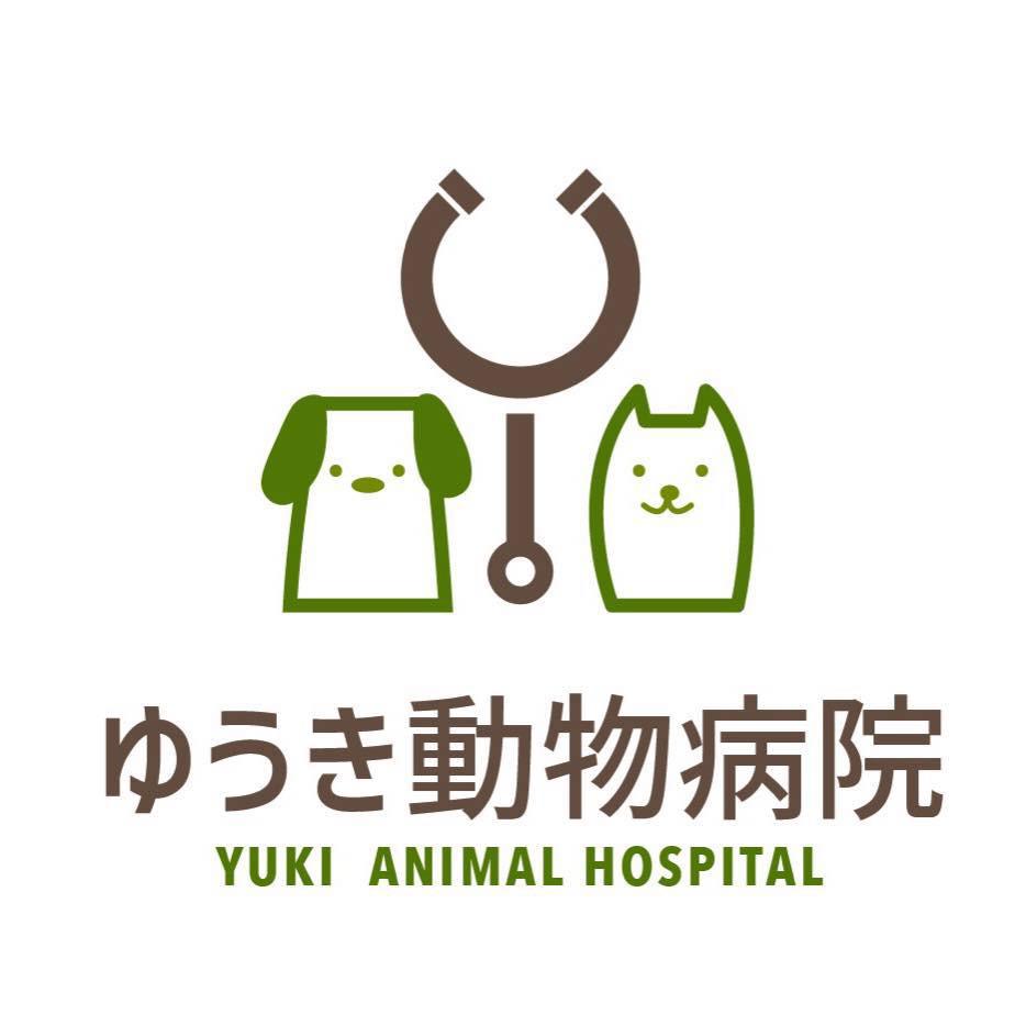 たじま動物病院 - 川口市仲町(動物病院)の口コミ | EPARKペットライフ